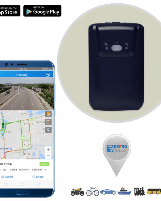 12. Dupno Standard PORTABLE GPS Vehicle Tracking System-min