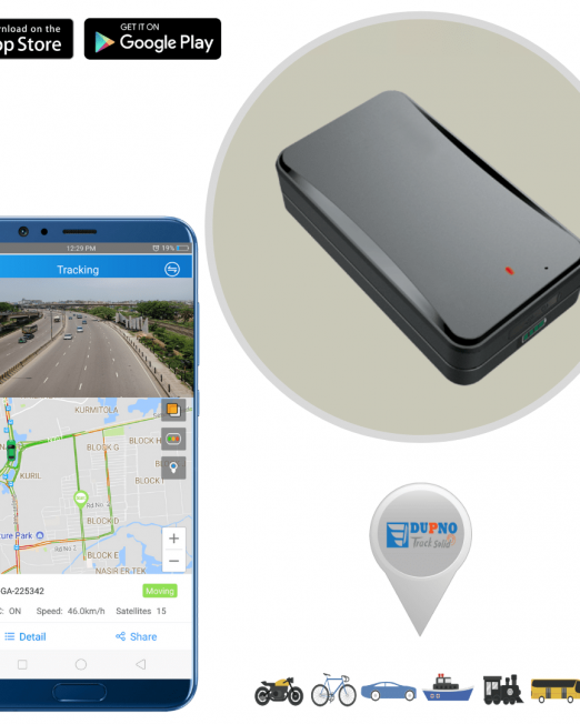 DUPNO 3G Ultra-long standby Asset GPS Tracker