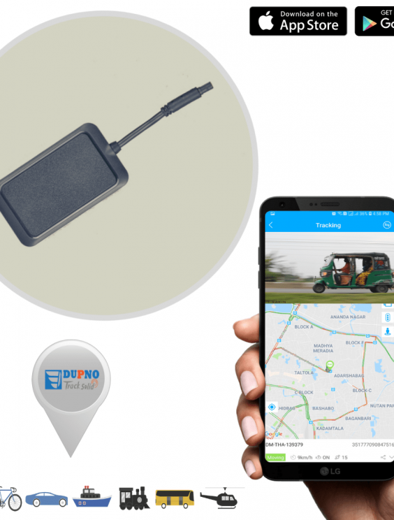 Dupno | Track Solid Smart CNG Finder by Gps Tracking