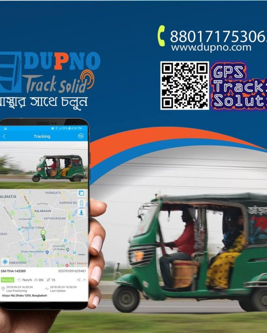 Motorbike & CNG GPS Tracker