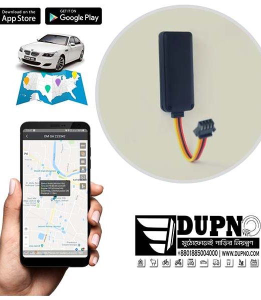 Dupno-E series-All vehicle budget GPS Tracker cheap price guarantee