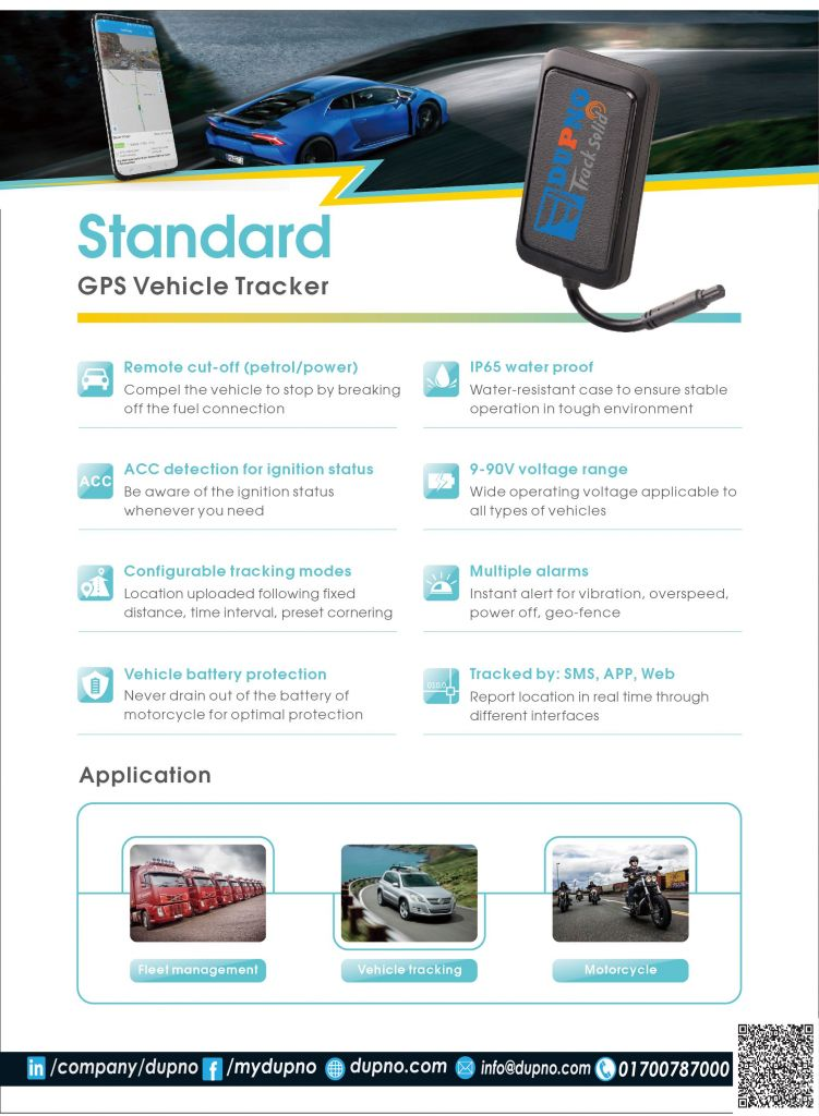 DUPNO STANDARD VEHICLE FINDER TRACKER | FOR BEST GPS TRACKING SERVICE ON ANY VEHICLE.