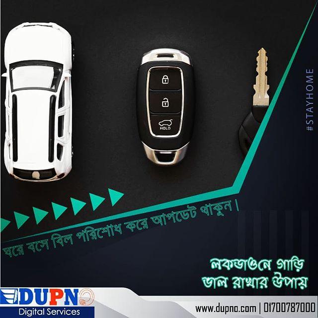 Vehicle GPS Tracking Price Comparison